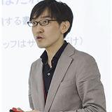 【写真】淺海様3.jpg