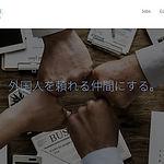 【画像】ソーシャライズ.jpg