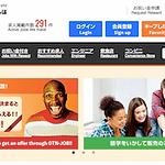 【画像】グローバルトラストネットワークス.png