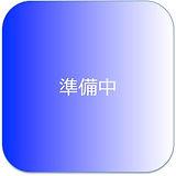 【画像】準備プロフィール.jpg