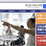 【画像】ネクストステージアジア.png