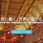 【画像】ソーシャライズ.png