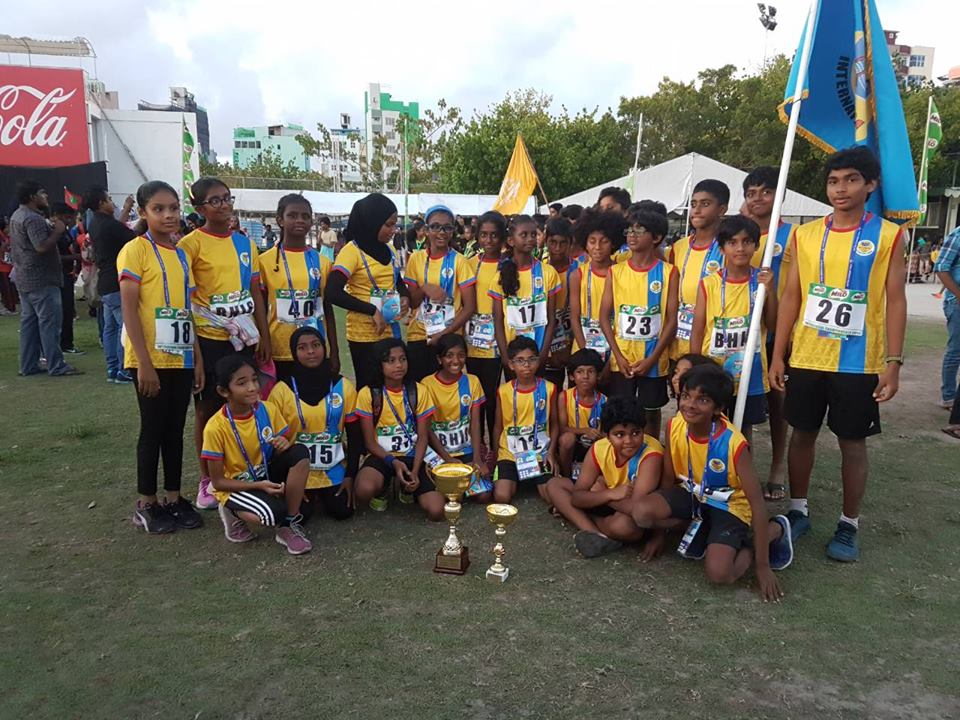 Interschool Athletics Championship