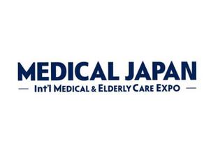 Viatom to Attend the Medical Japan Tokyo 2021