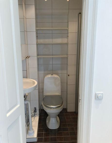 Litet badrum före renovering