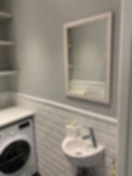 Tvättstuga i Stockholm, renoverad av Badrumsgruppen, fotot visar tvättstugan efter renovering