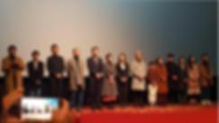 브아피시사회무대인사 총출동 굿샷.png