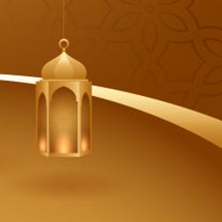 Eid Information