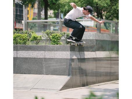Drip Through Stone – Levi's Skateboarding