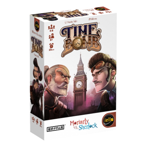 Time Bomb (FR)