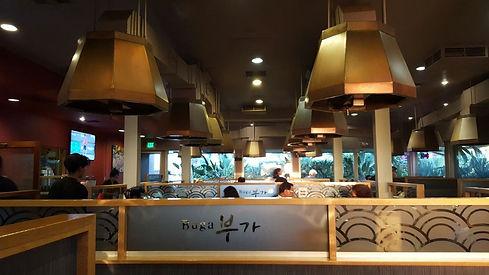 RestaurantInside.jpg