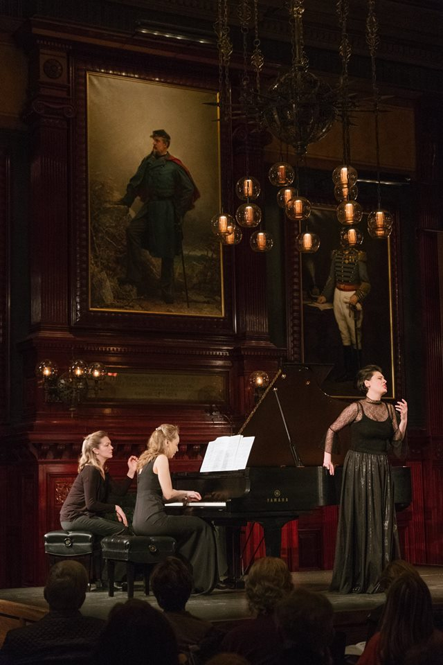 Park Avenue Armory Recital Series