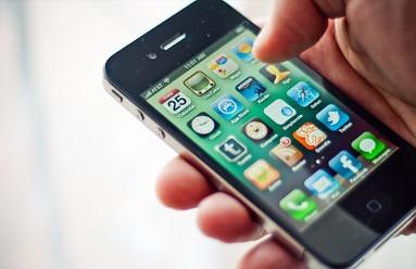 Cara Baru Beli Emas Lewat Aplikasi Mobile
