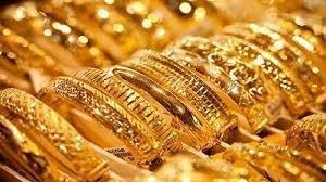 Ini Macam - Macam Perhiasan Emas Cantik yang Banyak Dijual