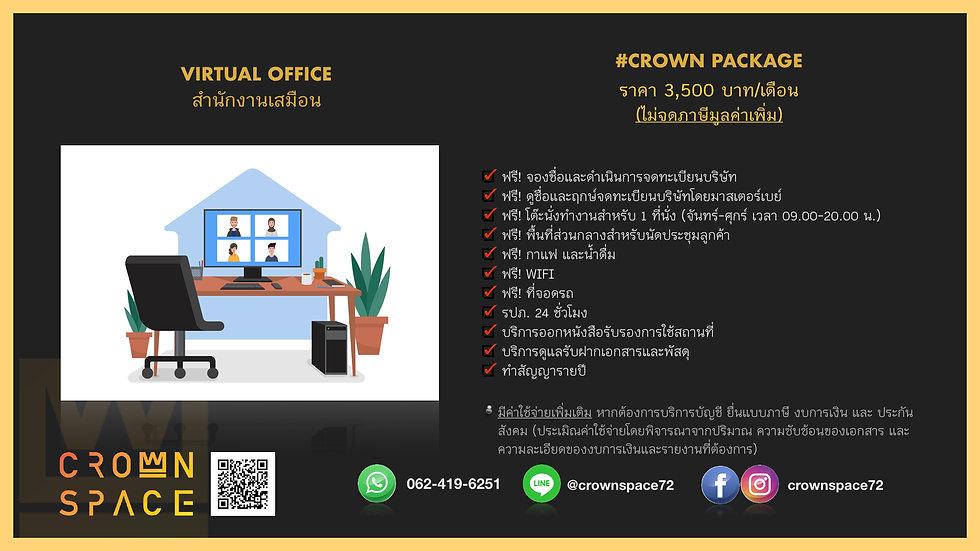 CROWN VIRTUAL OFFICE WIDE.003.jpeg