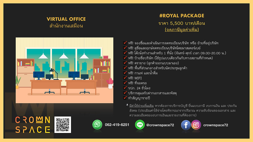 CROWN VIRTUAL OFFICE WIDE.004.jpeg