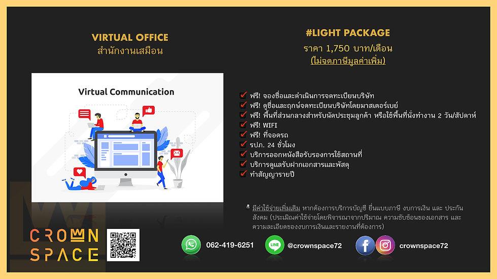 CROWN VIRTUAL OFFICE WIDE.002.jpeg