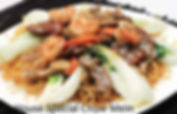 House Special Chow Mein.jpg