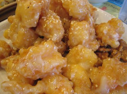 Walnut Chicken