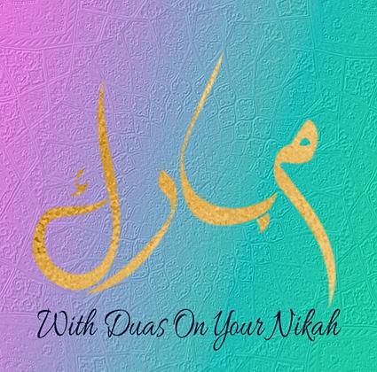 Mubarak on Your Nikah SC-W32