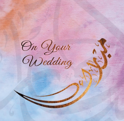 On Your Wedding SC-W33