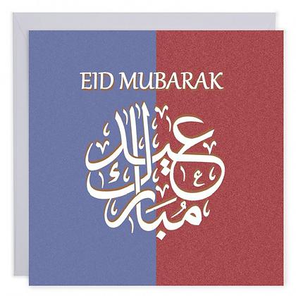 Eid Duo
