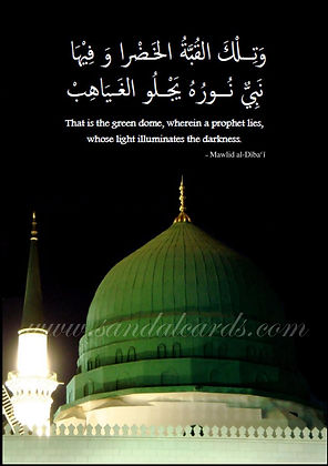 A3 Green Dome Poster