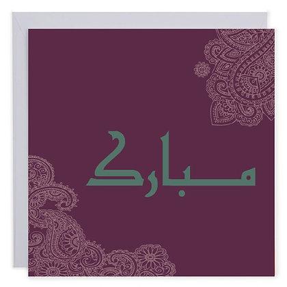 Mubarak Purple SC-M011