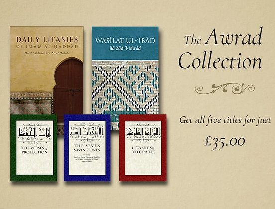 Awrad collection