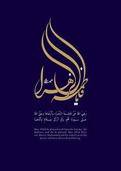 Sayyida Fatima poster 1