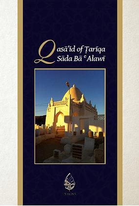 Qasa'id of Tariqa Sada Ba Alawi