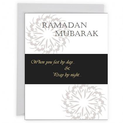Ramadan Noir