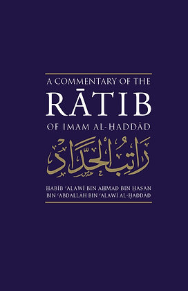 A Commentary of the Ratib of Imam al-Haddad