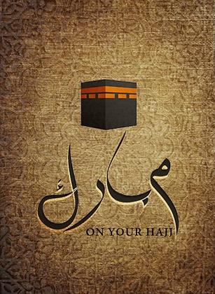 Mubarak on Your Hajj SC-H31