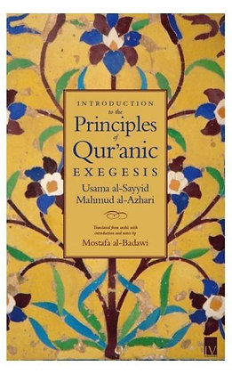 Introduction to the Principles of Quranic Exegesis