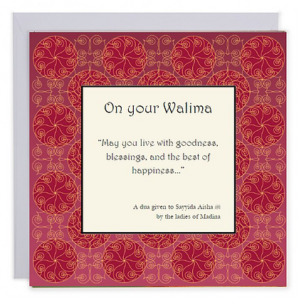 On Your Walima-SC-W012