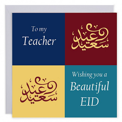 Eid Teacher