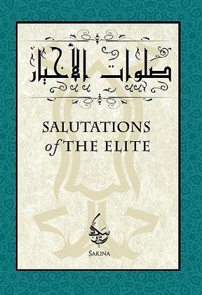 Salutations of the Elite