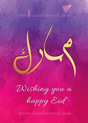 Magenta Eid Card - Eid23-1
