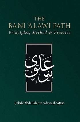 The Bani Alawi Path