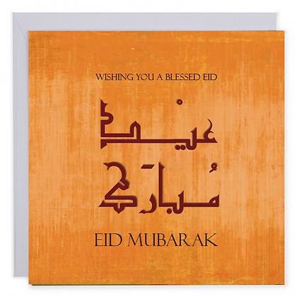 Blessed Eid Mubarak