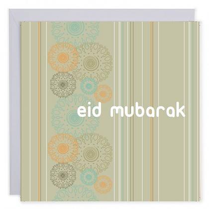 Eid Retro