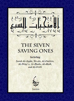 The Seven Saving Ones