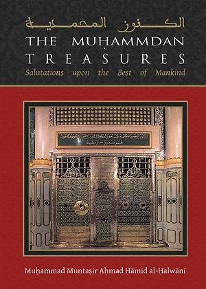 The Muhammdan Treasures