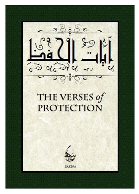 The Verses of Protection