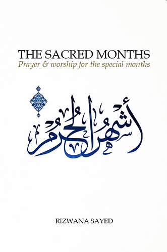The Sacred Months (With Minor imperfections)