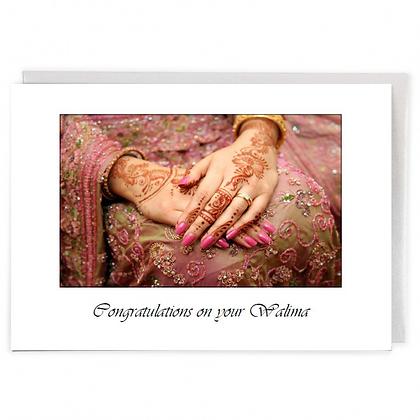 Walima Hands