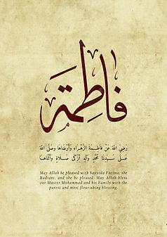 Sayyida Fatima Poster 3