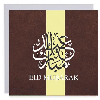 Eid B&C