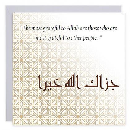 Jazakallah Card